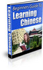 Beginners Guide to Learning Chinese (PLR)
